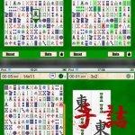 Скриншот Tiger Sichuan – Изображение 2