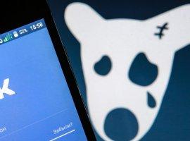 «ВКонтакте» сбоит: пользователи массово жалуются напроблемы сдоступом