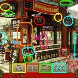 Скриншот Hidden Mysteries: The Forbidden City – Изображение 12