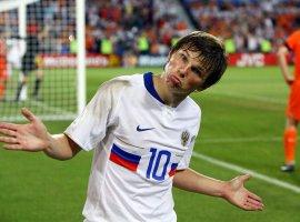 Андрей Аршавин ушел избольшого футбола. Как сним прощались вИнтернете