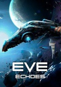EVE: Echoes – фото обложки игры