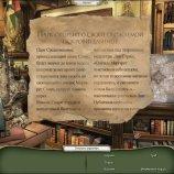Скриншот G.H.O.S.T. Chronicles: Phantom of the Renaissance Faire – Изображение 3
