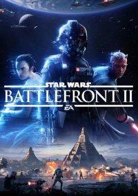Star Wars Battlefront II (2017) – фото обложки игры