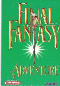 Final Fantasy Adventure – фото обложки игры