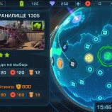 Скриншот Эволюция 2: Битва за Утопию – Изображение 1