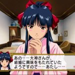 Скриншот Sakura Wars 4 – Изображение 1