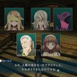 Скриншот Tales of Xillia – Изображение 208