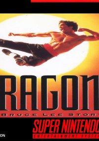 Dragon: The Bruce Lee Story – фото обложки игры