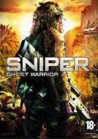 Sniper: Ghost Warrior – фото обложки игры