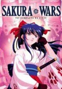 Sakura Wars – фото обложки игры