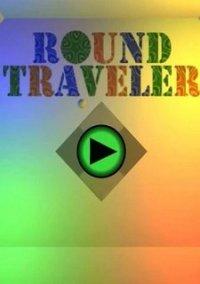 Round Traveler – фото обложки игры