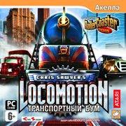 Chris Sawyer's Locomotion – фото обложки игры