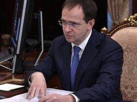 РБК: Мединский сохранит пост министра культуры в новом правительстве