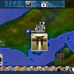 Скриншот Geo-Political Simulator – Изображение 31