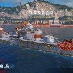 Скриншот World of Warships – Изображение 10