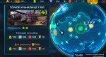 Cut The Rope, Braveland, Shadow Fight. Лучшие мобильные игры отроссийских разработчиков. - Изображение 11