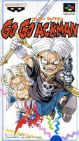 Go Go Ackman – фото обложки игры