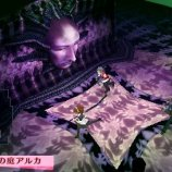 Скриншот Persona 3 Portable – Изображение 2