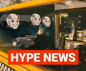 HYPE NEWS [17.06.2018]: Cyberpunk 2077, Death Stranding, The Last of Us: Part II, Fallout 76