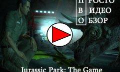 Видео-обзор игры Jurassic Park: The Game