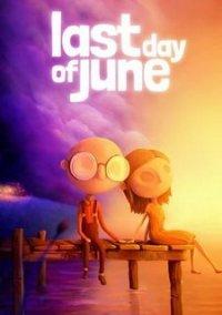 Last Day of June – фото обложки игры