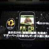 Скриншот Metal Gear Solid: Social Ops – Изображение 4