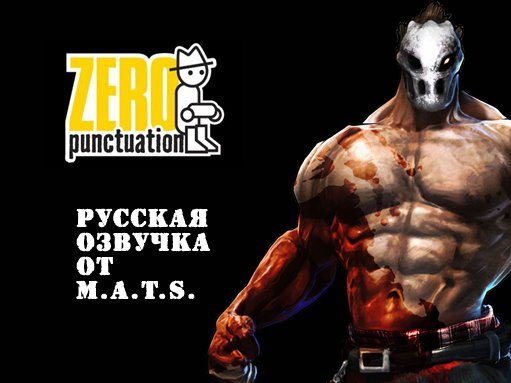 [Zero Punctuation] Splatterhouse. Reviews [RUS DUB]