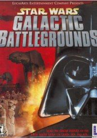 Star Wars: Galactic Battlegrounds – фото обложки игры