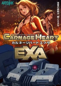 Carnage Heart EXA – фото обложки игры