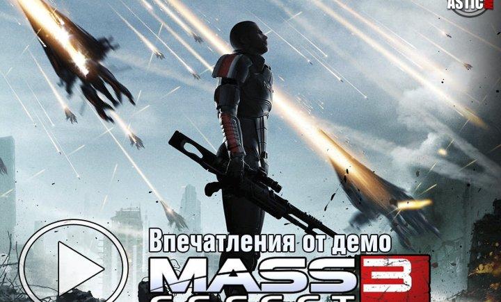 Mass Effect 3 Demo (Sorcastic Show)