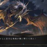 Скриншот Stranger of Sword City – Изображение 18