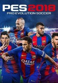 Pro Evolution Soccer 2018 – фото обложки игры
