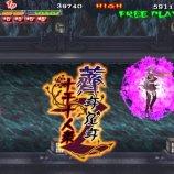 Скриншот Akai Katana – Изображение 1