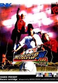 Neogeo Cup '98 Plus Color – фото обложки игры