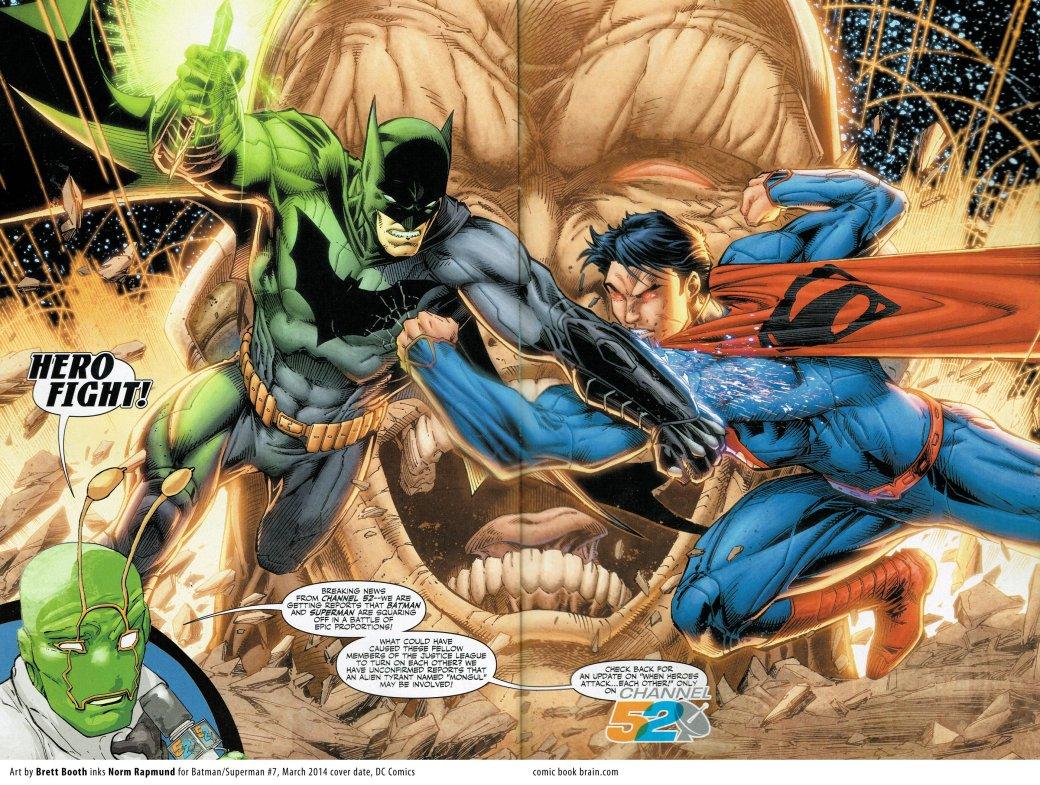 10 вещей, позволяющих Бэтмену победить Супермена | Канобу - Изображение 2