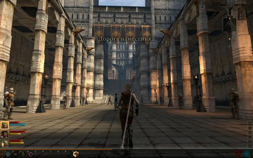 Прохождение Dragon Age 2. Десятилетие в Киркволле | Канобу - Изображение 4