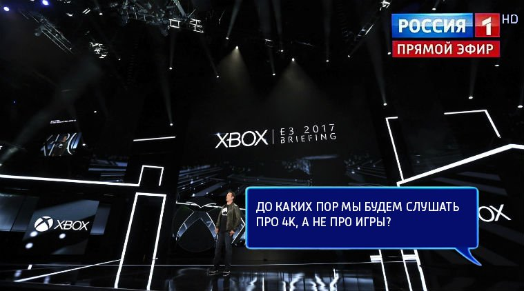 Прямая линия сФилом Спенсером: неудобные вопросы главе Xbox   Канобу - Изображение 3
