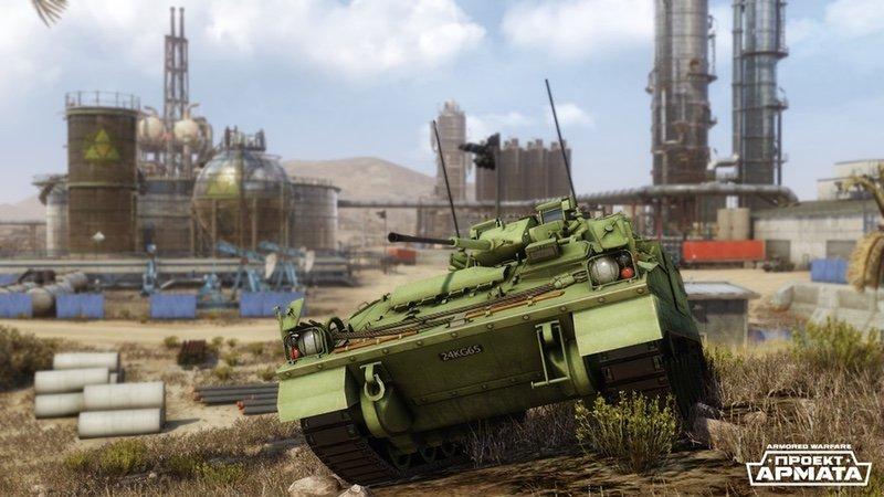 «Armored Warfare: Проект Армата»   Канобу - Изображение 6