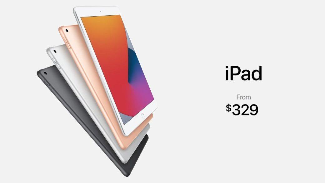 Состоялся анонс планшетов iPad (2020) иiPad Air4 | Канобу - Изображение 7411