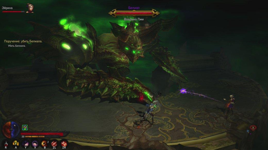 Обзор Diablo 3 на Nintendo Switch   Канобу - Изображение 14