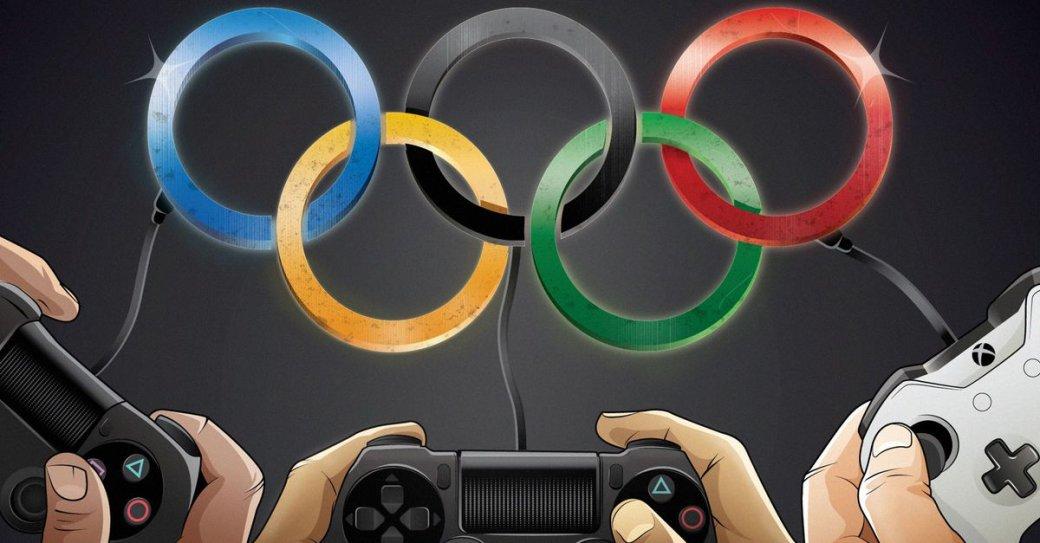 МОК определил условия для включения киберспорта на Олимпийские игры  | Канобу - Изображение 5468