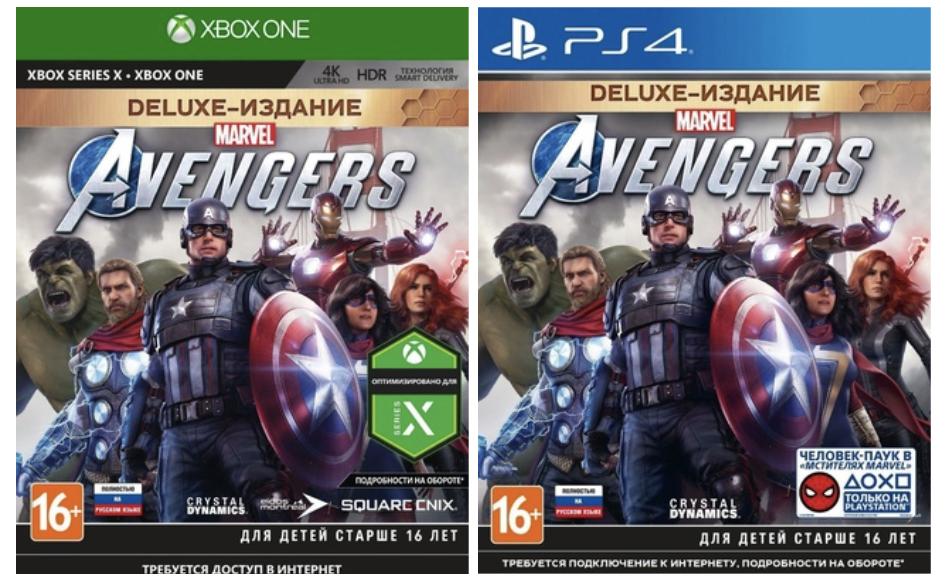 Винтернете высмеяли российские обложки новой игры про «Мстителей» | Канобу - Изображение 4184