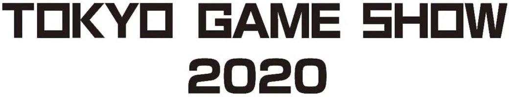 Консоли нового поколения покажут вТокио всентябре 2020 года | Канобу - Изображение 4488