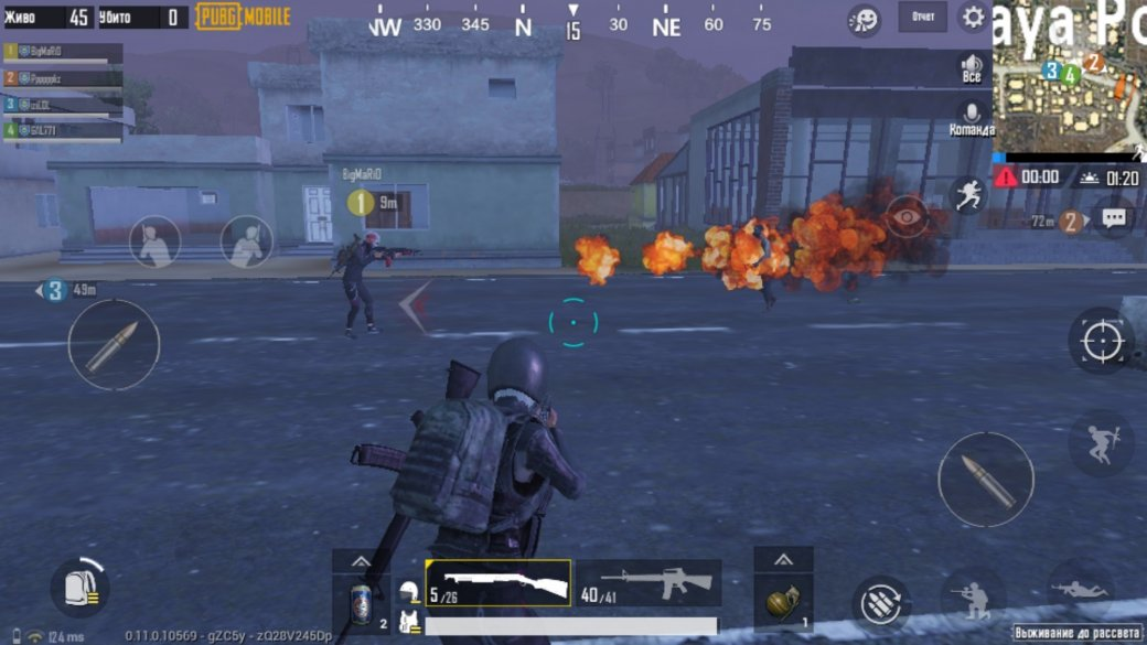 ВPUBG Mobile появились зомби изResident Evil2. Стоитли играть вновый режим? | Канобу - Изображение 2