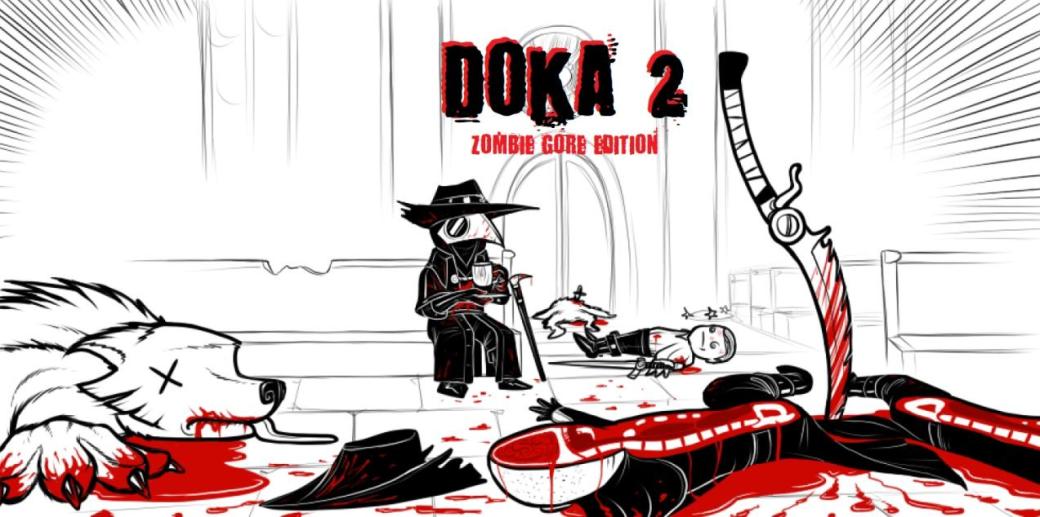 Рецензия на Doka 2 | Канобу - Изображение 1