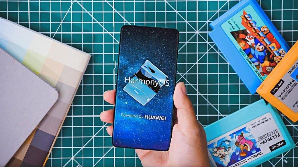 Глава Huawei: в2020 году Harmony OSпоявится всмартфонах Huawei иHonor | Канобу - Изображение 0