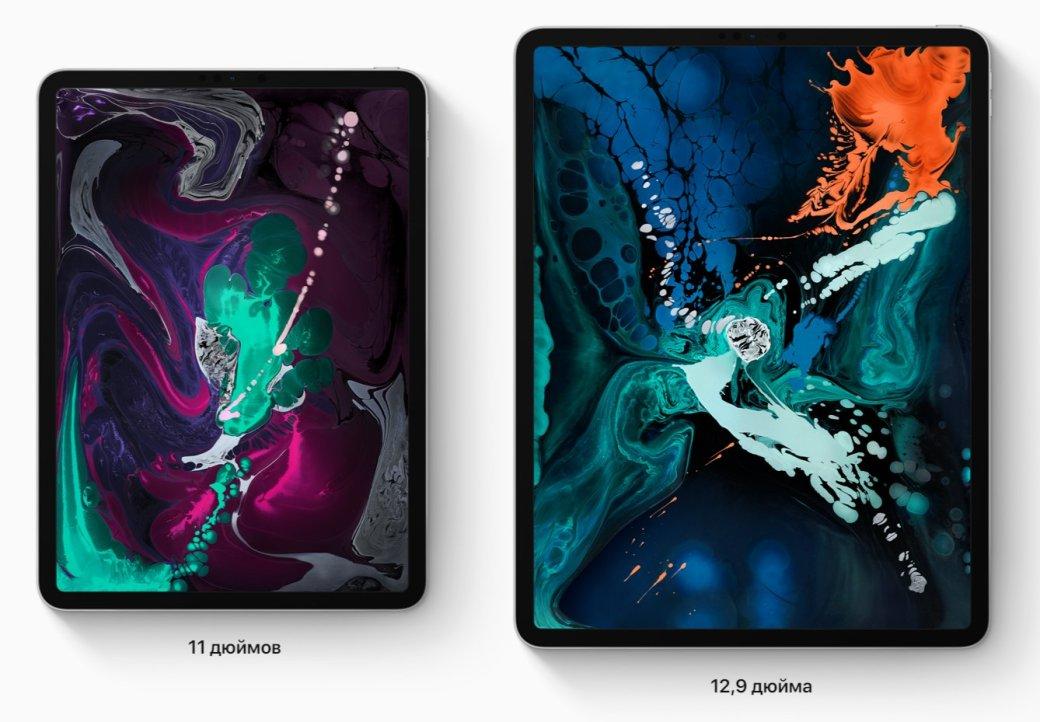 Новый MacBook Air иiPad Pro без рамок: главные анонсы презентации Apple | Канобу - Изображение 3
