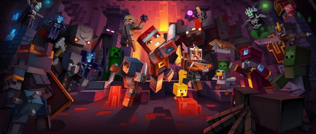 Появились оценки Minecraft Dungeons. Что оней пишут критики? | Канобу - Изображение 114