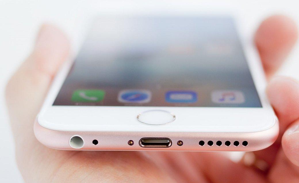 10культовых особенностей iPhone, которые мыпотеряли | Канобу - Изображение 7