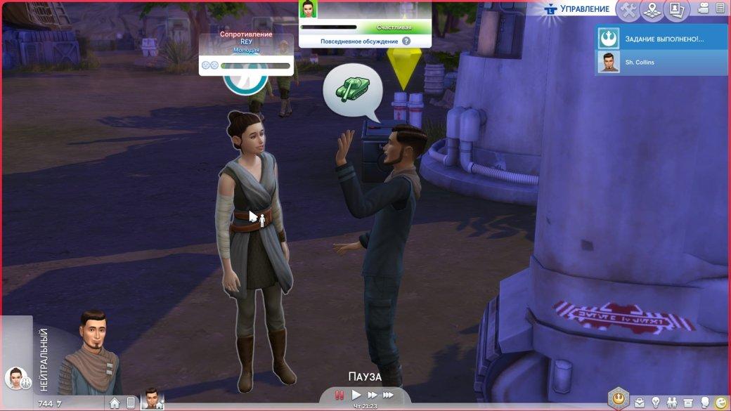 Гайд. Как в«The Sims 4: Путешествие наБатуу» познакомиться сРей, Кайло Реном иВиМоради? | Канобу - Изображение 1142